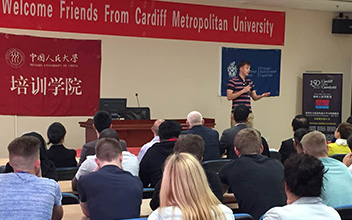 Cardiff Met and Renmin University students attending lectures together in China